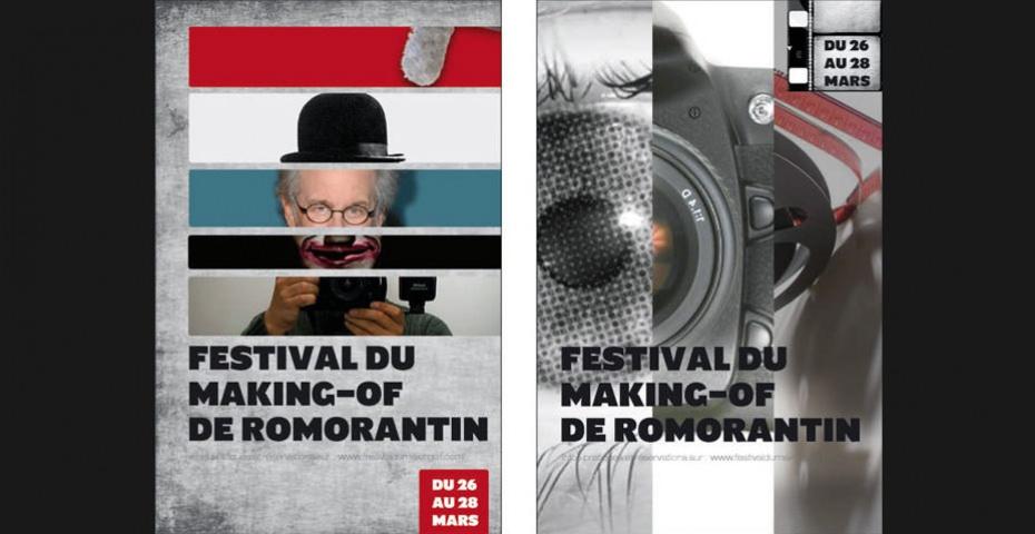 AFFICHES POUR LE FESTIVAL DU MAKING-OF DE ROMORANTIN : PISTE 2