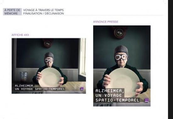 """WORKSHOP SUR LA THÉMATIQUE """"LA MALADIE D'ALZHEIMER"""" - BTS DESIGN GRAPHIQUE, PROMOTION 2013"""
